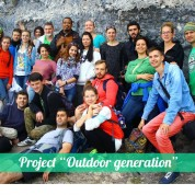 "Project ""Outdoor generation"". Review"
